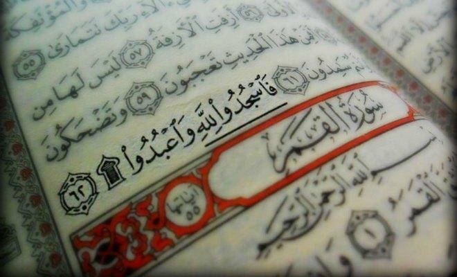 coran-sunnisme-arabie-saoudite-chiisme
