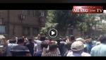 """Manifestations en Iran: """" Notre ennemi est à l'intérieur! C'est un mensonge que l'Amérique est notre ennemi!"""