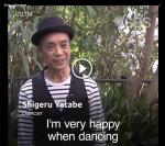 Japon – Danseurs de rue Hip-Hop à Tokyo – Moyenne d'âge: 61 ans !🤙🏼